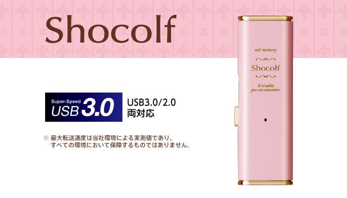 ELECOM Shocolf  MF-XWU364GPNL.jpg